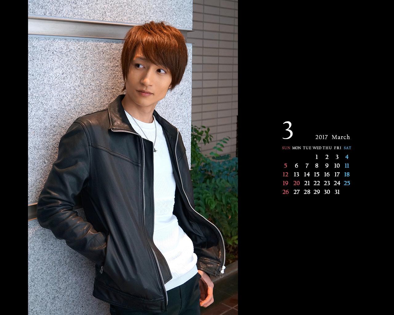 邑ser's guide 会員限定 壁紙(2017年3月カレンダー)